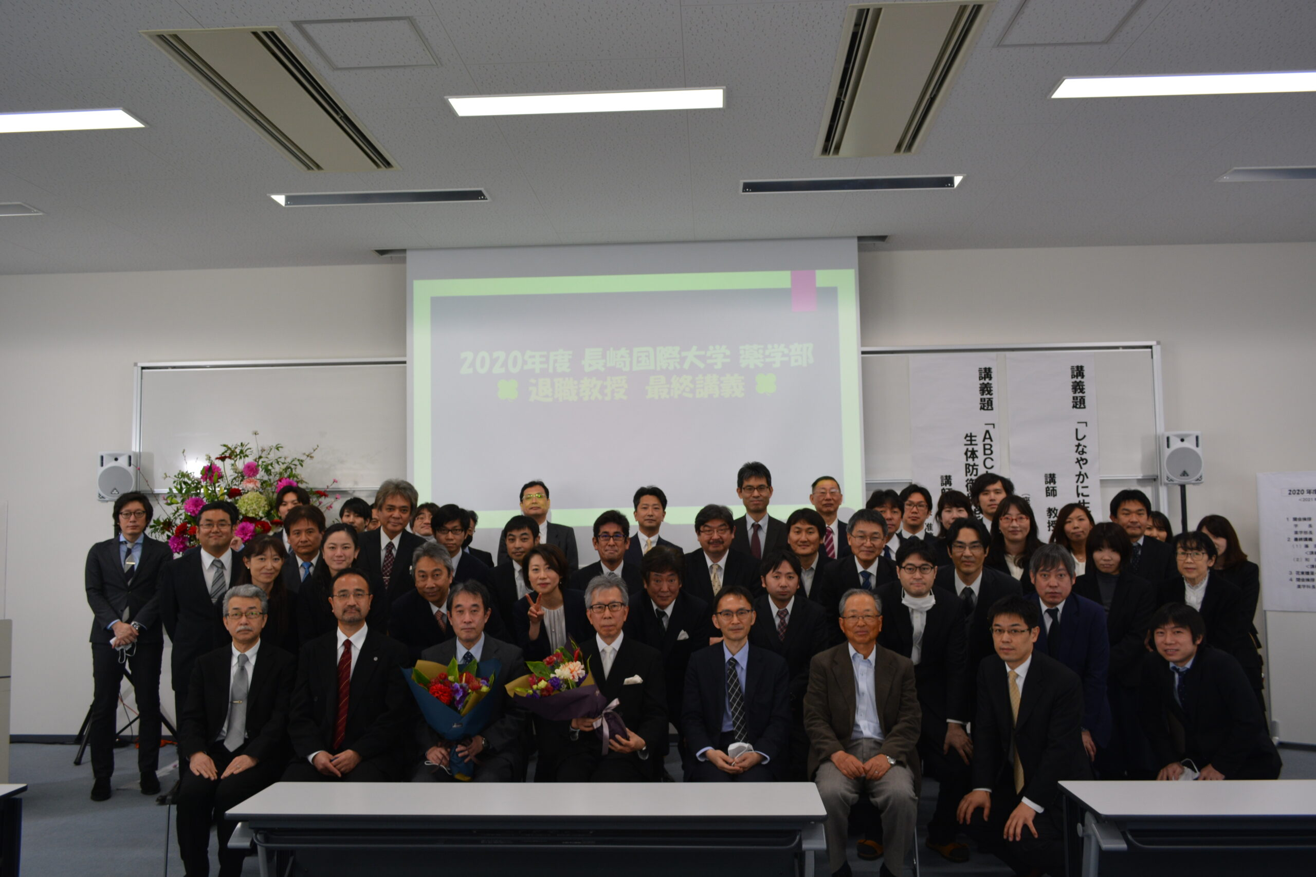 薬学部 大学 長崎 国際